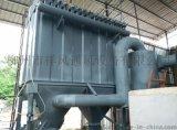 柳州桂林锅炉布袋除尘器