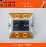 深圳拓安专供太阳能道钉、LED道钉、铸铝外壳太阳能供电道钉