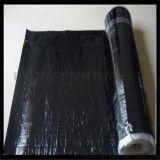 厂家供应自粘防水卷材 单面自粘改性沥青防水卷材 江西防水卷材