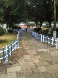 護欄 廠家批發PVC草坪花圃護欄 市政綠化帶圍牆護欄 防踩踏柵欄