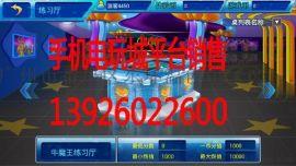 朝陽移動電玩城平臺 星力手機棋牌遊戲平臺 手機電玩城