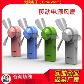 出口日本外貿usb風扇 兒童風扇可充電鋰電小風扇超靜音風扇