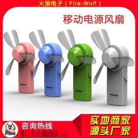 出口日本外贸usb风扇 儿童风扇可充电锂电小风扇超静音风扇