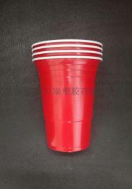厂家直供一次性双色杯可带盖 16oz 450ml