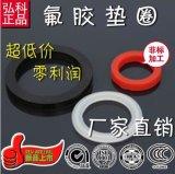 优质厂家直销 O型圈(橡胶、氟胶、四氟) 客户推荐