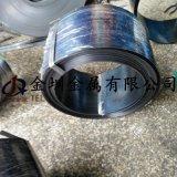 现货65MN弹簧钢带 耐疲劳高弹力C67S淬火钢带