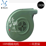YY5622厨房鼓风机厨具配件180w 厂家直销 节能厨用 舒枫 炉灶风机
