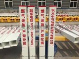 輸氣管道標志樁(警示樁)廠家專業定制