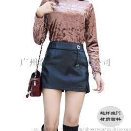 2017秋冬季精品女装超纤维PU修身皮裙 高腰皮短裙裤 性感时尚短裤