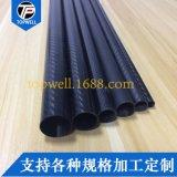 无人机碳纤维管 碳纤维管材生产厂家 自行车碳管 碳纤维异型管