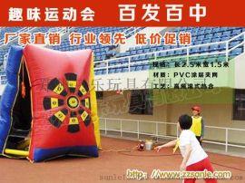趣味運動潮流來襲機關企業學校趣味比賽道具供應商