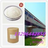 二苯砜127-63-9金牌供应质量保证