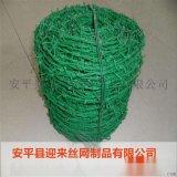 刺绳护栏网,包塑刺绳,镀锌刺绳