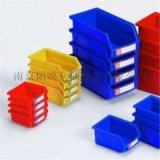 塑料零件盒生产厂家 塑料零件盒定制