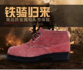 劳保鞋防护鞋 安全鞋 防砸轮胎底耐磨 工作鞋