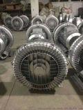 旋涡气泵首选上海郎乐机械旋涡式气泵
