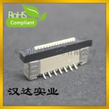 立贴FPC0.5-14P贴片连接器 14PIN-立式FPC