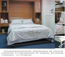 厂家直销wallbed五金配件-折叠床