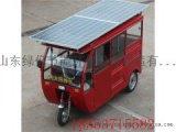 山东电动三轮车加装太阳能板 厂家出货质量保证