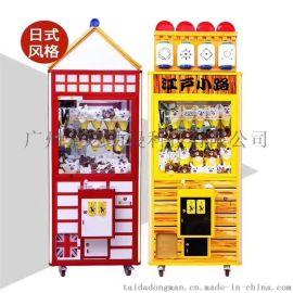 最便宜的娃娃机 夹公仔机 夹烟机