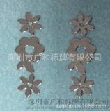 供应高端产品专用金属不干胶 不干胶贴 不干胶金属标贴
