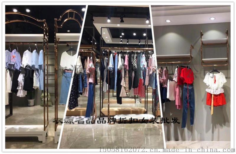 打折女装_杭州大品牌女装有哪些