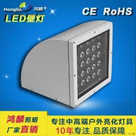 鸿麟LED25W弧形壁灯