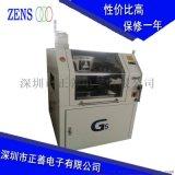 GEG-G5二手全自动锡膏印刷机