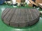 金属304、316不锈钢丝网除沫器