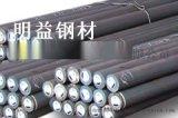 进口EN 10338 HT600T钢板