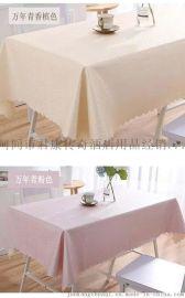 PU桌布布艺防水防烫防油免洗餐桌布茶几布带花纹长方形台布