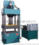 【高端机械】供应YWC32-500T四柱万能液压机,小型液压机