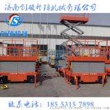 厂家供应移动式升降机 剪叉式升降机 液压式升降机全国配送