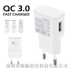 QIHANG/旗航Z03QC3.0快充带线充电器