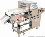 金属探测仪 食品金属探测仪(气动翻板)婴幼儿食品/固体饮料/面包金属探测仪