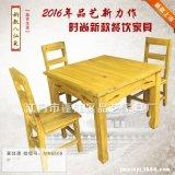 古典風格原創設計新款實木八仙桌,古典實木餐桌