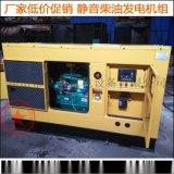 75KW潍坊静音柴油发电机组,质保一年75KW低噪音发电机R6105ZD柴油机