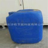 反渗透膜阻垢剂 软化水药剂 反渗透药剂 灰水阻垢剂