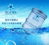 大桶水 桶裝水加盟 首選青島嶗山仰口礦泉水