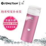 納米噴霧器美容儀臉部補水神器加溼補水噴霧器臉部美容儀蒸臉器