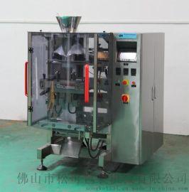 花生米包裝機械設備 全自動顆粒包裝機