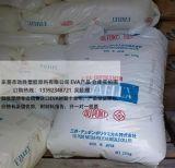 日本三井EV310 VA: 25 MI: 400用于掺混树脂、粘合剂原料等制品