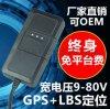 内蒙古电动车GPS定位器,新疆宽电压GPS定位器