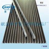 碳纤维台球杆配件 环宇碳纤维丁字 角钢 十字