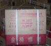 天津金橋R307 E5515-1CM珠光體耐熱鋼焊條