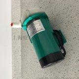 旺泉MP-20RZM微型磁力泵、可空转磁力驱动泵
