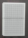 B001鋁蜂窩板 滾塗鋁蜂窩地板