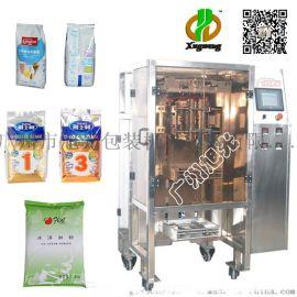 广州全自动冰淇淋粉末包装机械
