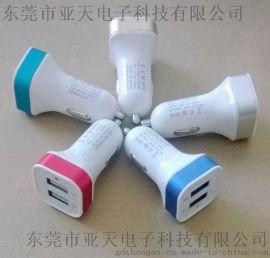 大功率車載充電器 3.1a足足 雙USB車載充電器 國際認證