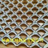 铝丝网 铝板网,铝板网防盗窗,铝板装饰网,防蚊虫,防火|防盗